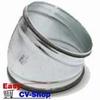 spiralo bocht met rubber 125mm 30gr (past in de buis)